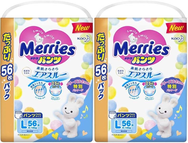 【Amazon限定】メリーズパンツ Lサイズ