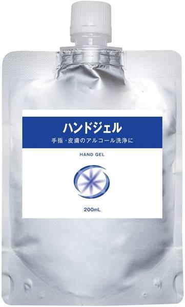 武内製薬 アルコール洗浄 ハンドジェル