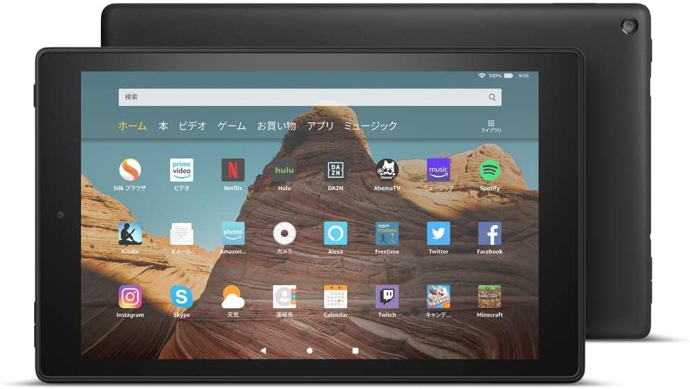 Fire HD 10 タブレット32GB(10インチHDディスプレイ)