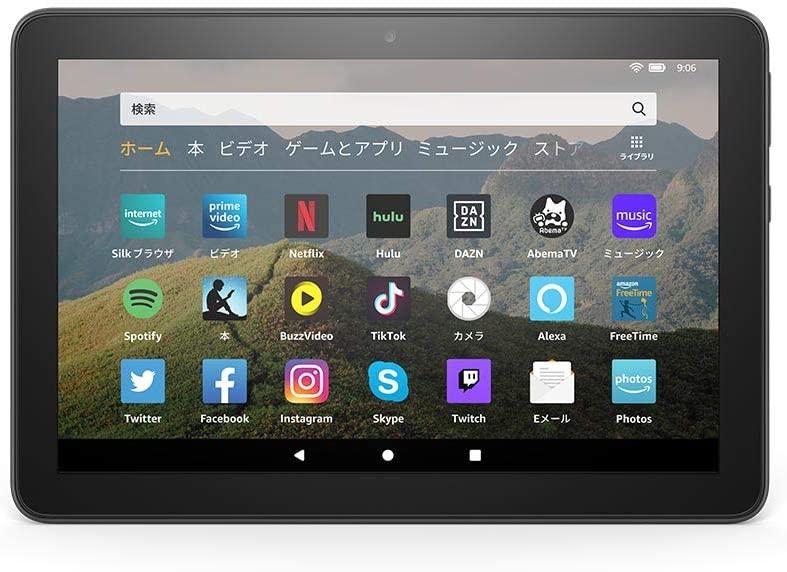 Fire HD 8 タブレット32GB(8インチHDディスプレイ)