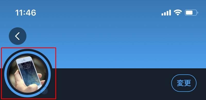 アイコンの青い丸