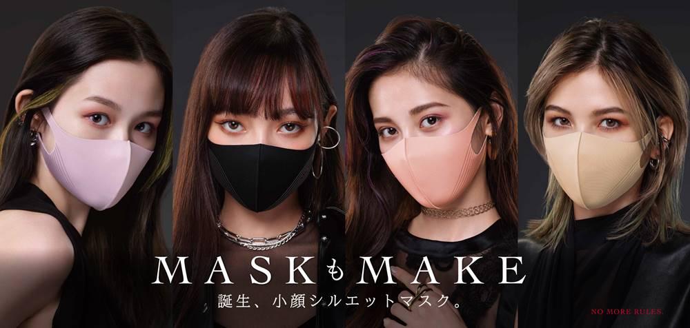 KATE(ケイト)マスク