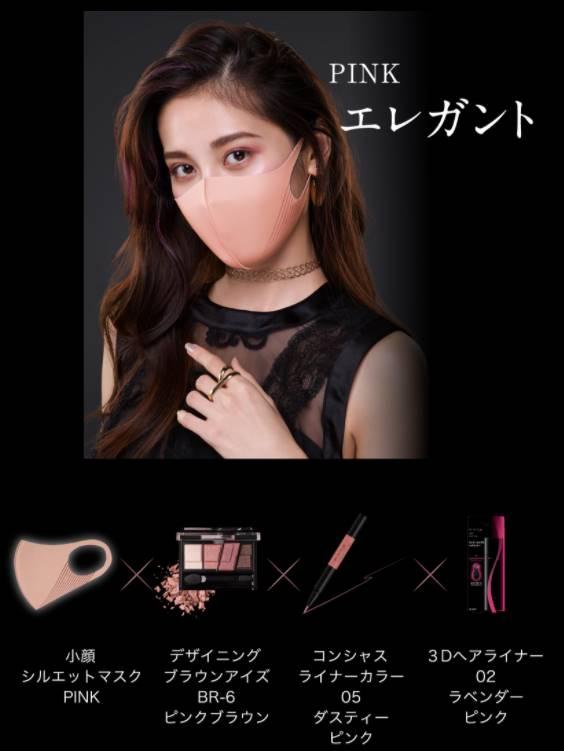 ピンクのマスクに合うメイクアップ商品
